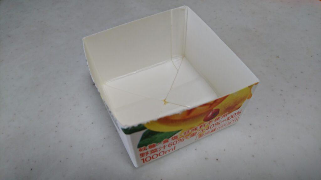 生チョコの型の代用の牛乳パック
