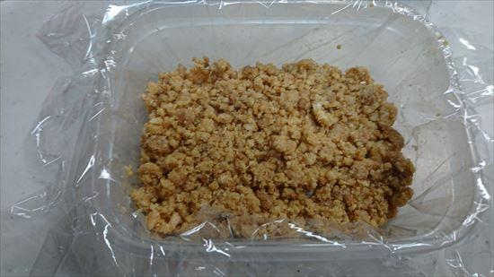 生チョコの純ココアがないときの代用レシピ タルト生地を型につめる
