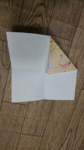 折り紙 枡(ます)の折り方