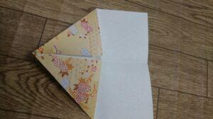 折り紙で枡(ます)の折り方