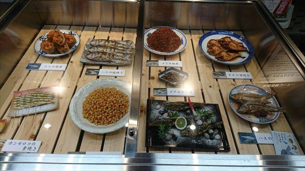 琵琶湖博物館にある伝統料理の展示