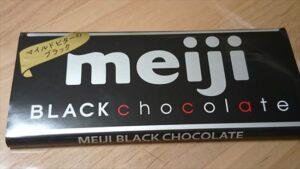 生チョコをなめらかで本格的な味に作るコツ ブラックチョコを使う