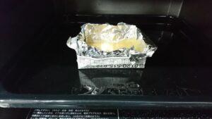 ホワイトチョコのガナッシュに失敗!リメイクしてオーブンで焼くところ