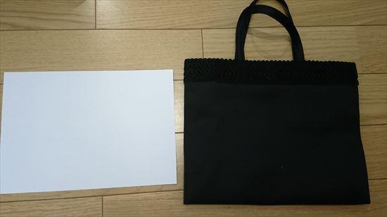 アウローラのフォーマルサブバッグ慶事両用A4横型 A4用紙との比較