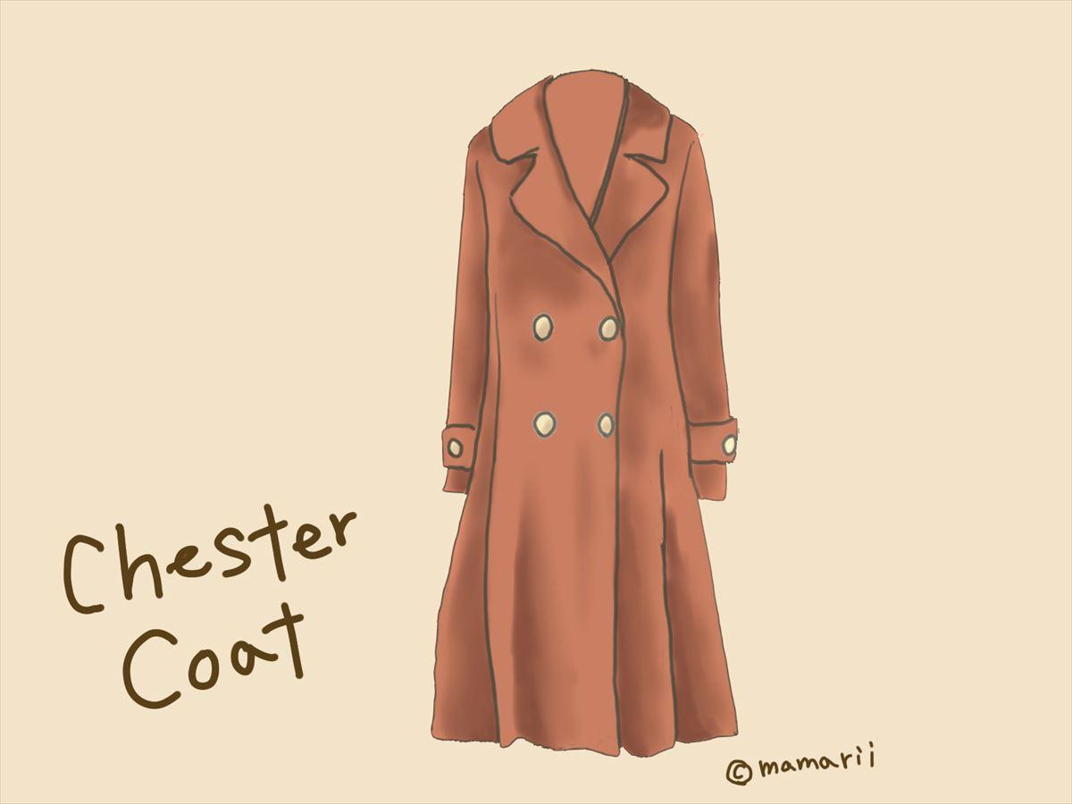 コートの種類 チェスターコート