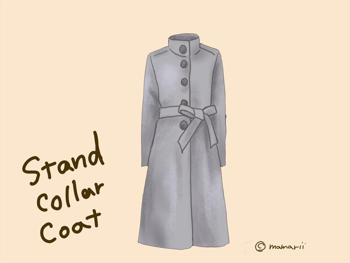 コートの種類 スタンドカラーコート