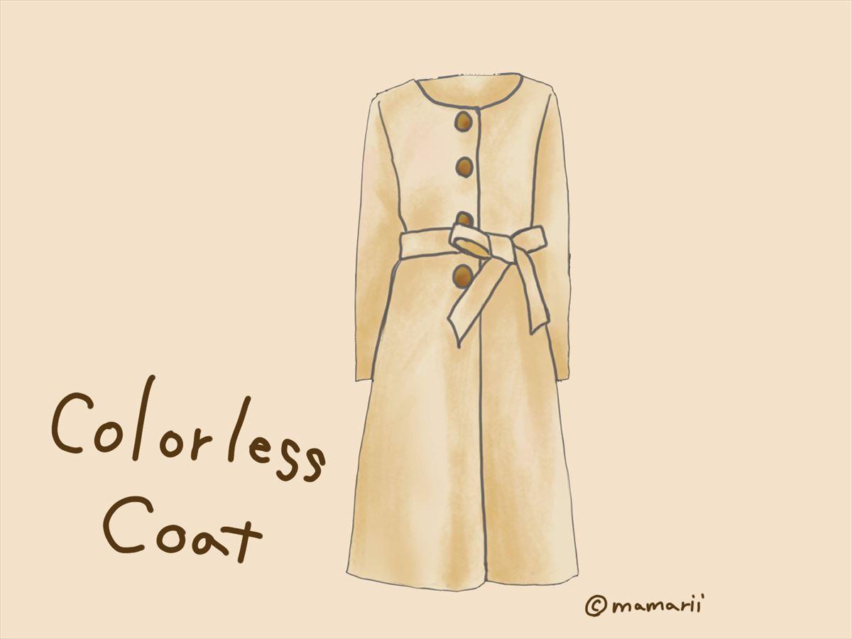 コートの種類 ノーカラーコート