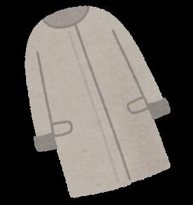 コートは何着持てばいい?