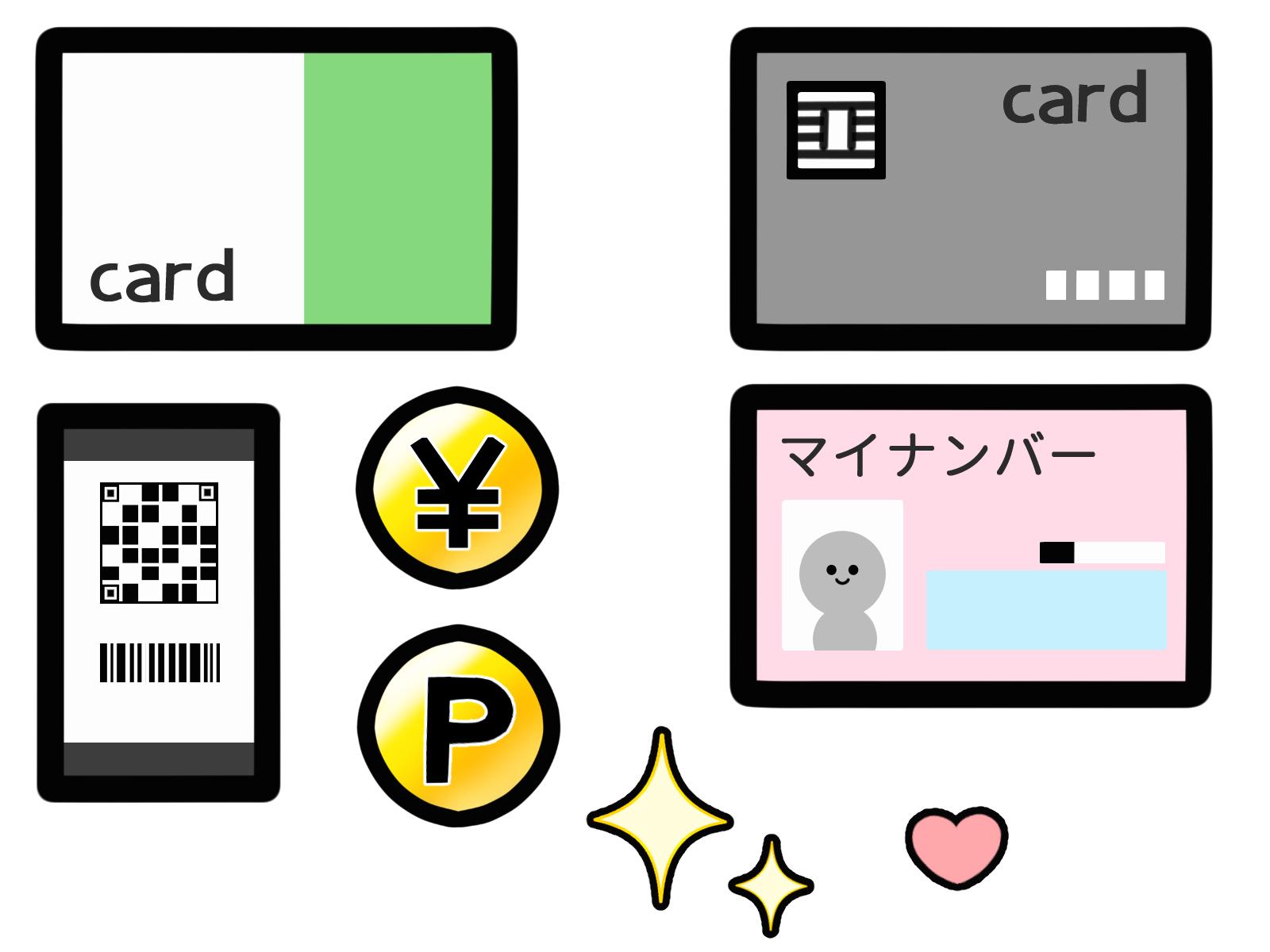 【必読!】マイナポイントはwaonが滋賀県応援ポイントの中で最も上乗せされお得!だが注意点は?
